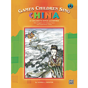 Games Children Sing - China