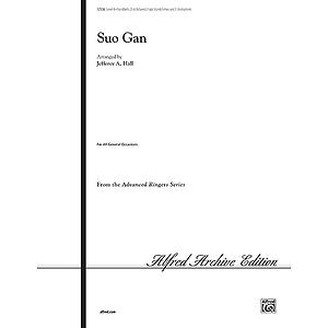Suo Gan - 3-6 Octaves 4