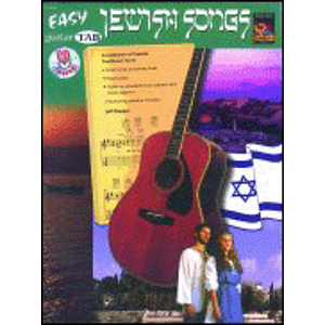 Guitar Tab: Easy Jewish Folk Songs - Book & CD