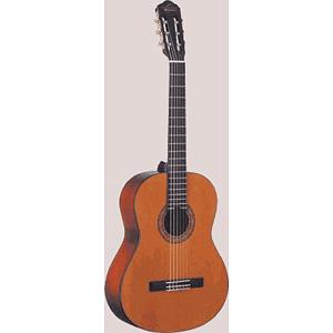 Oscar Schmidt Student Classical Guitar