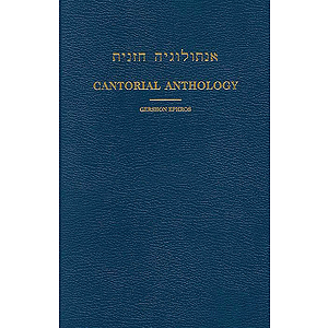 Cantorial Anthology - Volume IV Sabbath