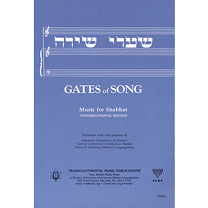 Gates of Song