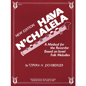 Hava N&#039;Chalela
