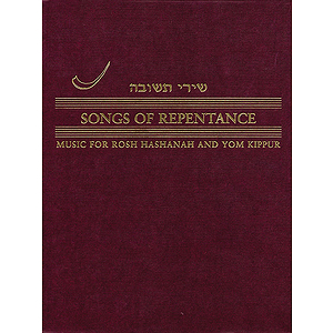 Shirei T&#039;Shuvah - Songs of Repentance