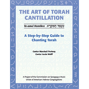 The Art of Torah Cantillation