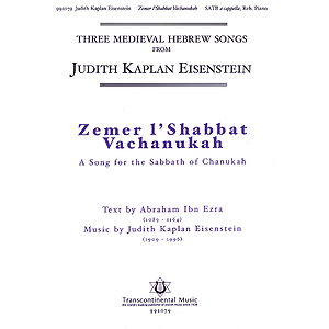 Zemer L&#039;shabbat Vachanukah (A Song for the Sabbath of Chanukah)