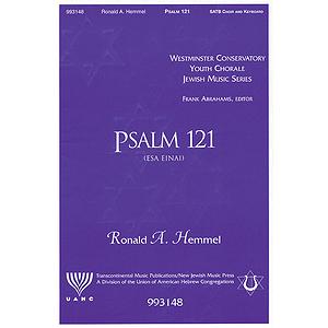 Psalm 121 (Esa Einai)