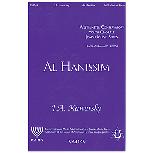 Al Hanissim (For the Miracles)