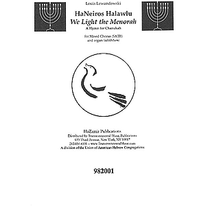 HaNeiros Halawlu (We Light the Menorah)