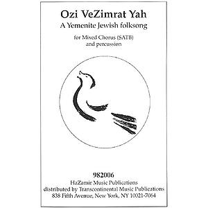 Ozi V'zimrat Yah