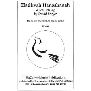 Hatikvah Hanoshanah