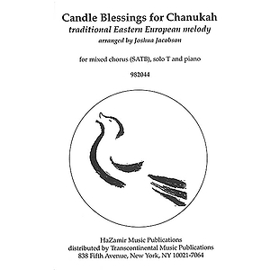 Candle Blessings For Chanukah