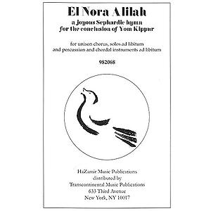 El Nora Alilah