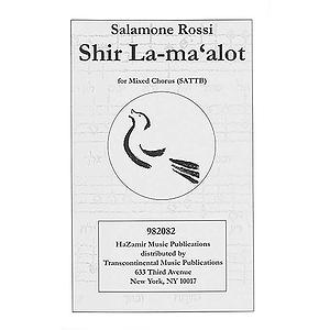 Shir La-ma-a Lot