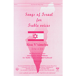 Sisu v'simchu (Song Of Joy)