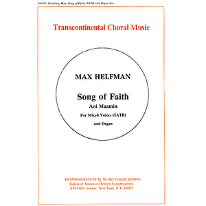 Song of Faith (Ani Ma'amin)