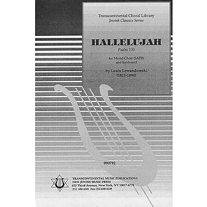 Hallelujah (Psalm 150)
