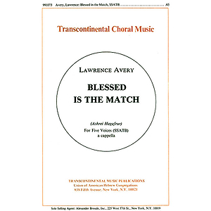 Blessed Is The Match (ashrei Hagafrur)