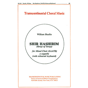 Shir Hashirim (Song Of Songs)