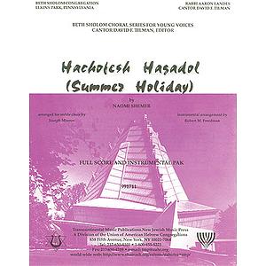 Hachofesh Hagadol