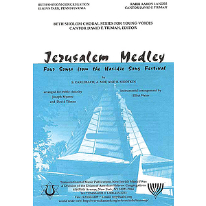 Jerusalem Medley (Vocal Score)