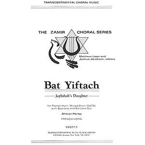 Bat Yiftach (French Horn Part)