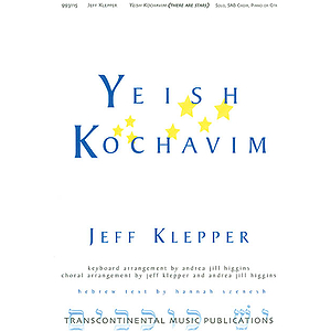Yeish Kochavim (There Are Stars)