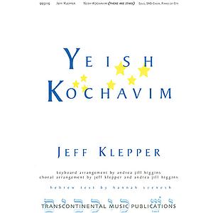 Yeish Kochavim (There Are Stars)