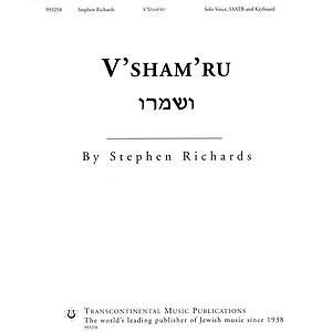 V'Sham'Ru