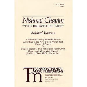 Nishmat Chayim (The Breath of Life)