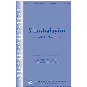 Y'rushalayim