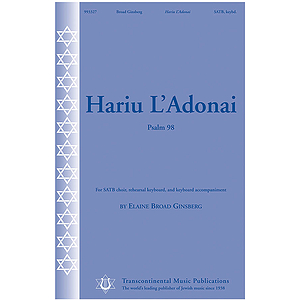 Hariu L&#039;Adonai