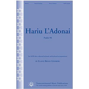 Hariu L'Adonai