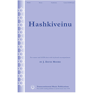 Hashkivenu