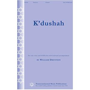 K'dushah