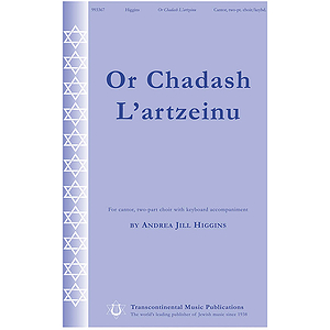 Or Chadash L&#039;artzeinu