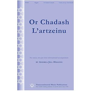 Or Chadash L'artzeinu