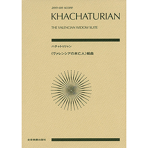 Khachaturian - The Valencian Widow Suite