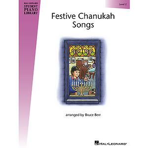 Festive Chanukah Songs - Level 2