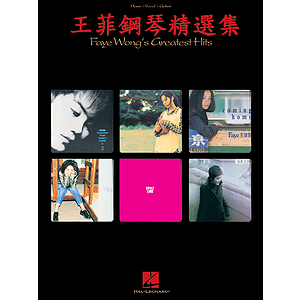Faye Wong's Greatest Hits