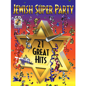 Jewish Super Party Songbook