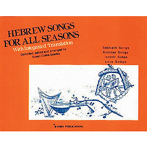 Hebrew Songs For All Seasons