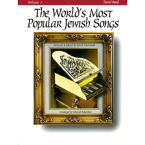 The World&#039;s Most Popular Jewish Songs for Piano, Volume 1