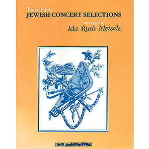 Jewish Concert Selections