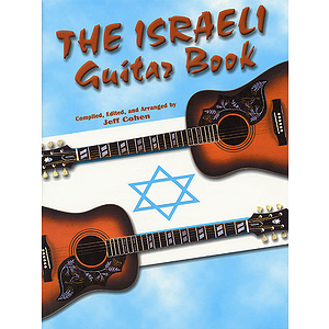 The Israeli Guitar Book