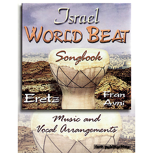 Israel World Beat Songbook