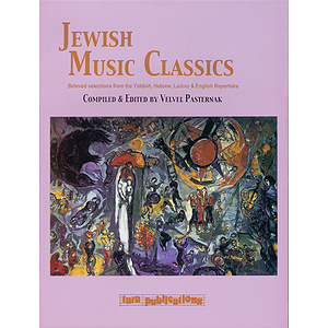 Jewish Music Classics