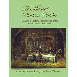 A Musical Shabbat Siddur