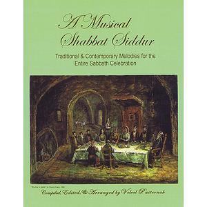 A Musical Shabbat Siddur