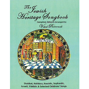 The Jewish Heritage Songbook